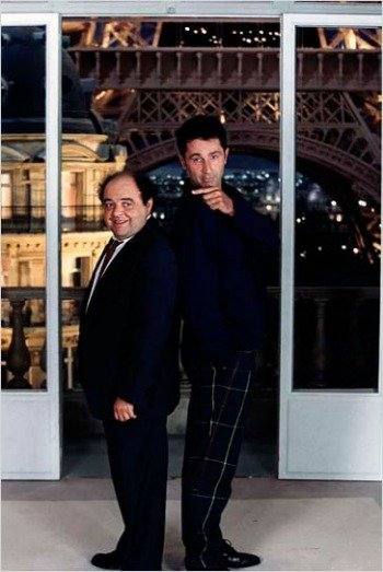 French Movie Filmed in Paris Perfect Vacation Rental