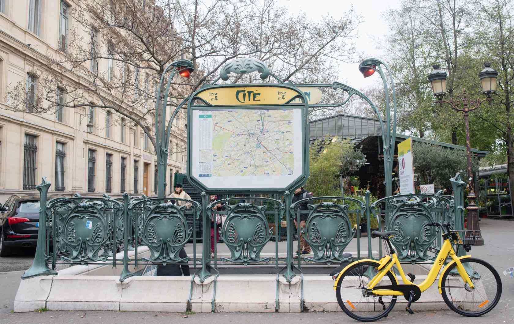 Paris Metro Station Entrance Cite