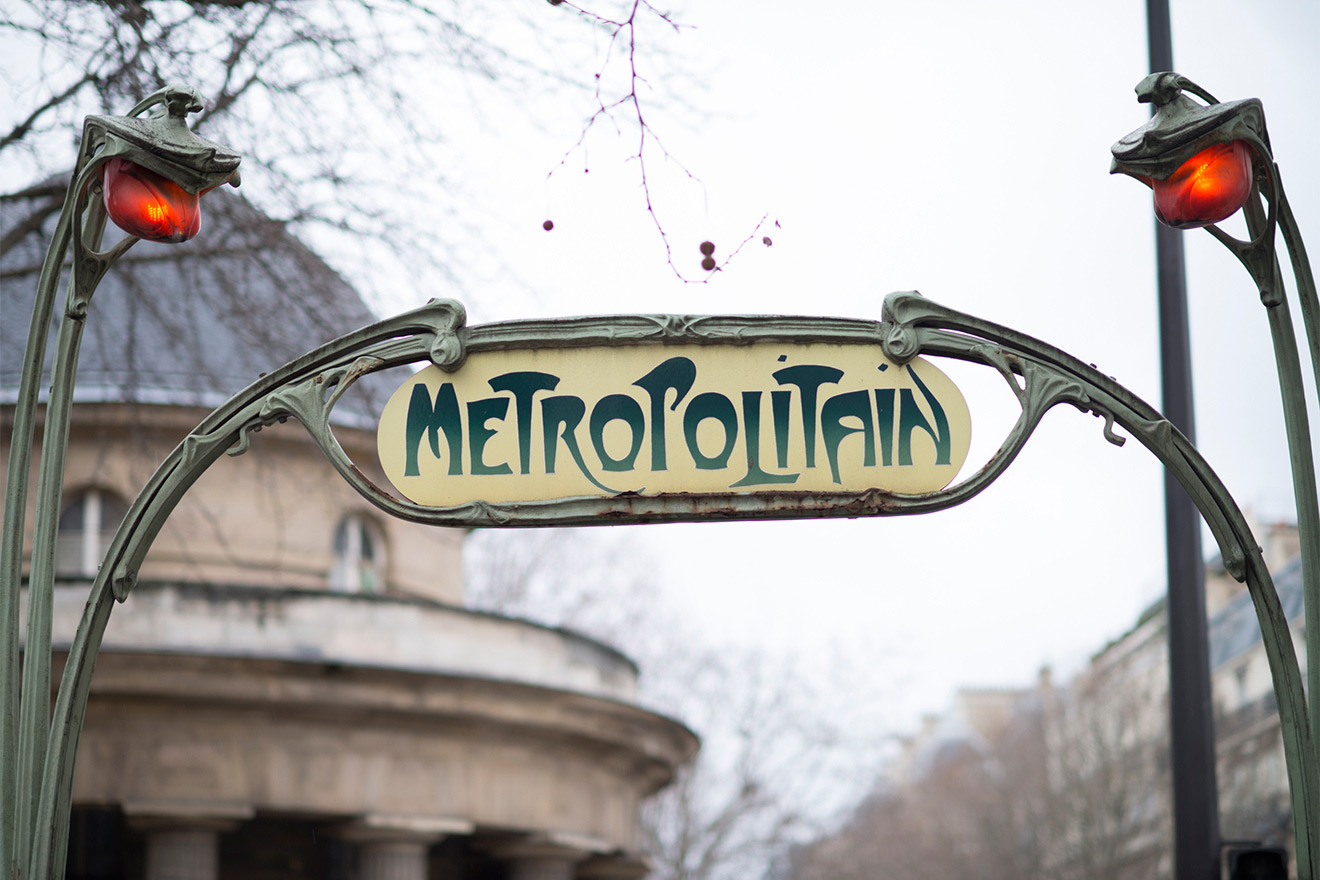 Walk to the Metro nearby to reach all the top Paris spots